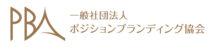 本多志保 Official Blog